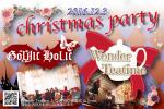 Wonder Teatime&ゴシックホリッククリスマスパーティ