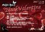 2017 GOTHIC HOLIC BlackValentine