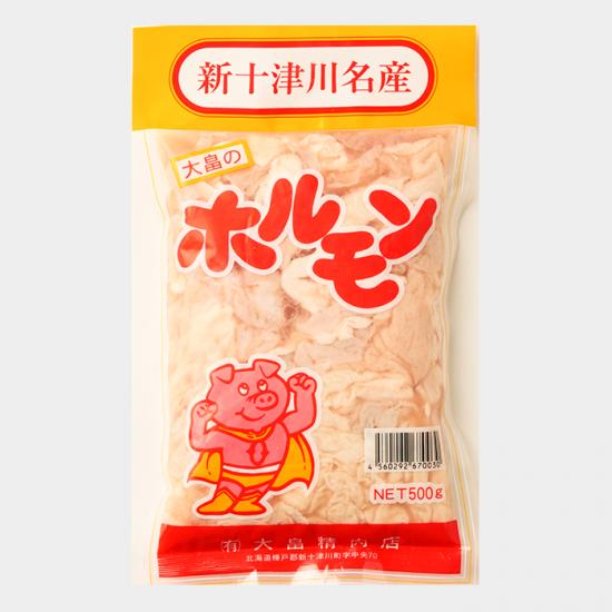 大畠のホルモン 500g(2-3人前)