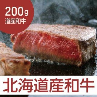北海道産和牛サーロインステーキ