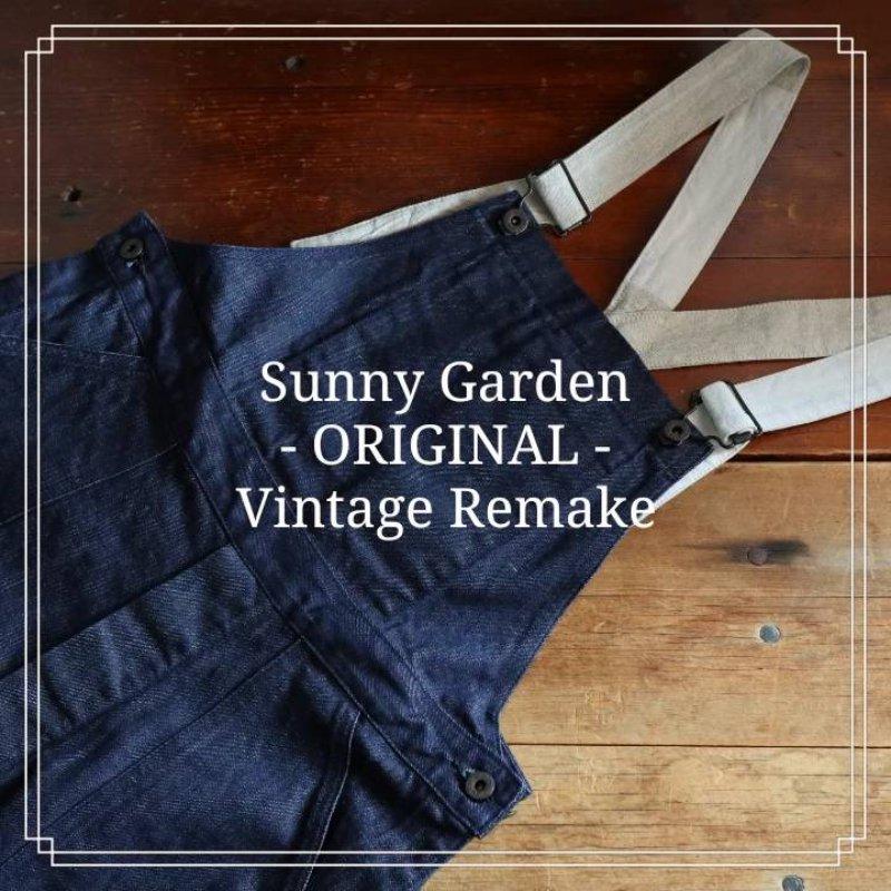 Sunny Garden Original ヴィンテージリメイク 天然藍40%デニムオーバーオール