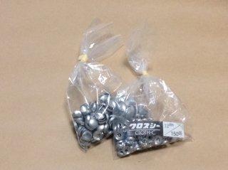 くるみボタン 12mm 補充用大袋 150個入