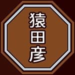 コーヒー通販|猿田彦珈琲オンラインショップ