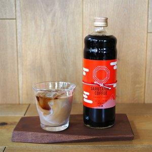 加糖・瓶/猿田彦のカフェオレのもと
