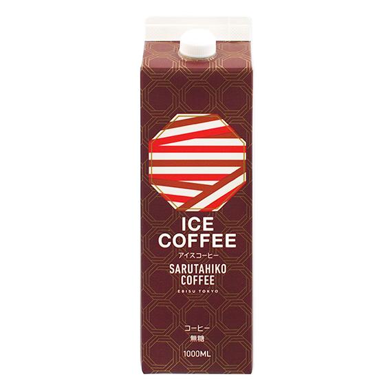 無糖/リキッドアイスコーヒー