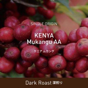 ケニア / ムカングAA