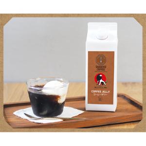 【チャリティ企画商品】さだ彦珈琲のコーヒーゼリー