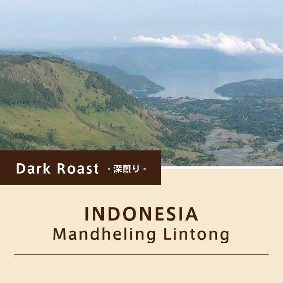 インドネシア/マンデリン リントン