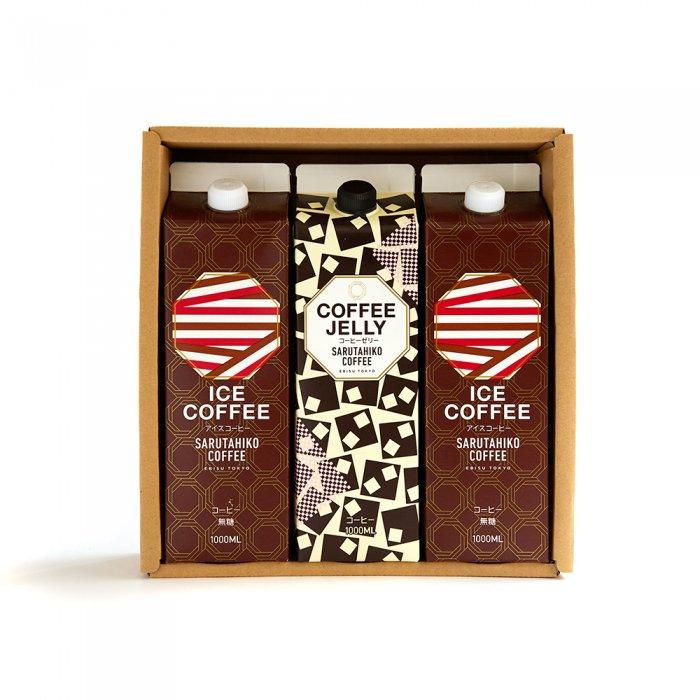アイスコーヒーギフト(アイスコーヒー2本/コーヒーゼリー1本)