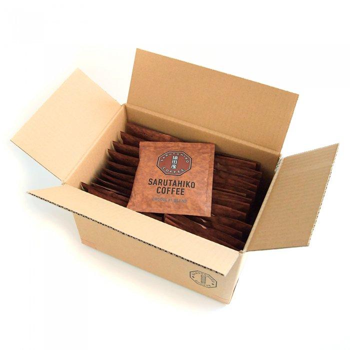 【賞味期限2021/03/11】ショコラブレンドドリップバッグ 30枚入り【期間・数量限定、1月31日まで】