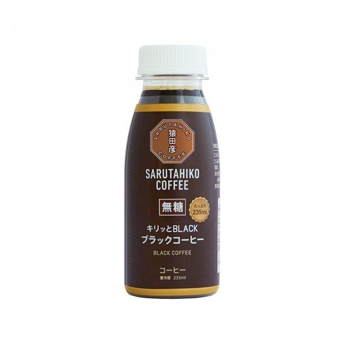 【期間限定】キリッとBLACK ブラックコーヒー(無糖)235ml