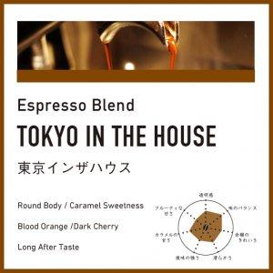 東京 in the HOUSE