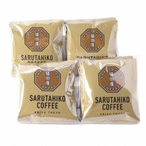 猿田彦のコーヒーバッグ 4パック(20枚)