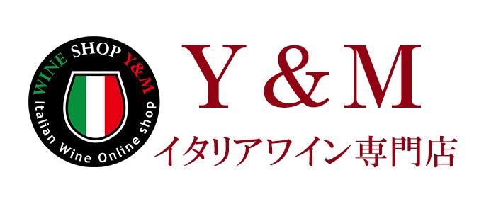 イタリアワインの通販サイトをお探しなら | ワインショップ Y&M