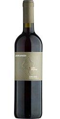 チロ ロッソ クラッシコ 2015 リブランディ 赤ワイン
