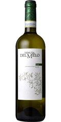 ガヴィ 2017 テヌータ デル メロ 辛口 白ワイン