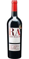ラミテッロ ロッソ 2014 ディ マーヨ ノランテ 赤ワイン