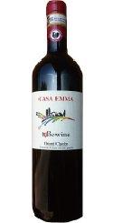 トゥ ビー ワイン キアンティ クラッシコ 2013 ミディアムボディ 赤ワイン