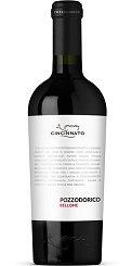 白ワイン 辛口 ポッツォドリコ ベッローネ ラツィオ 2014 フルボディ
