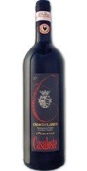 カサロステ キャンティ クラシコ リゼルヴァ フルボディ 赤ワイン
