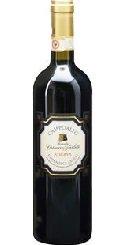 キアンティ クラッシコ リセルヴァ カズッチョ タルレッティ 2015 フルボディ 赤ワイン