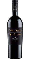 テラ ダミア カラブリア IGT ロッソ 2014 フルボディ 赤ワイン