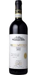 送料無料 バルバレスコ ラバヤ 2013 ブルーノ ジャコーザ フルボディ 赤ワイン