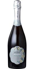 スパークリングワイン やや辛口 フェウド アランチョ アックシィ エクストラ ドライ NV