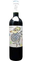 コモロコ オロワインズ スペイン 赤ワイン