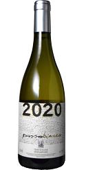 白ワイン 辛口 パッソビアンコ 2018 イタリア シチリア