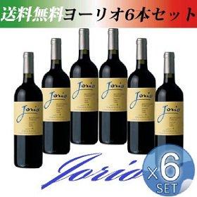 送料無料 ヨーリオ モンテプルチアーノ ダブルッツォ 赤ワイン 6本セット