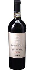 キアンティ クラッシコ リゼルヴァ ポッジョ チヴェッタ 2014 テヌーテ ロセッティ フルボディ 赤ワイン
