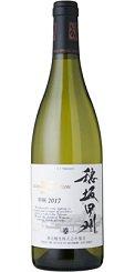 甲州テロワール セレクション 穂坂 2017 辛口 白ワイン