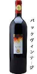 熟成 ロッソ ピチェーノ スペリオーレ ロッジョ デル フィラーレ 2009 フルボディ 赤ワイン