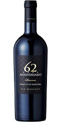 アニヴェルサーリオ セッサンタドゥエ リゼルヴァ フルボディ 赤ワイン
