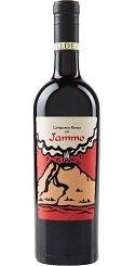 Vマティルデ ヤンモ ロッソ カンパーニア 2014 辛口 赤ワイン
