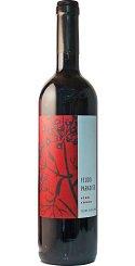 フェウド パラディッソ ロッソ 辛口 赤ワイン