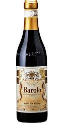 バローロ 2015 テッレ デル バローロ 375ml フルボディ 赤ワイン