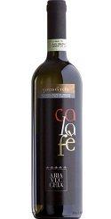 熟成 アリアヴェッキア グレコ ディ トゥーフォ 2008 カラフェ イタリア カンパーニャ 白ワイン 辛口