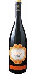 ジャイロ ヴィーノ デル ラーゴ ロッソ ヴィッラ アンナベルタ フルボディ 赤ワイン