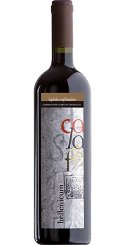 イルピニア アリアニコ 2016 カラフェ イタリア カンパーニャ 赤ワイン 辛口