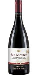 サン ロレンツォ ロッソ コーネロ 赤ワイン