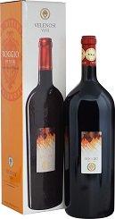 マグナムボトル 1500ml ロッソ ピチェーノ スペリオーレ ロッジョ デル フィラーレ 2012 フルボディ 赤ワイン 同梱配送不可
