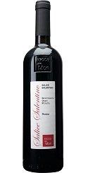 サリチェ サレンティーノ ロッソ フルボディ 赤ワイン
