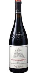 ヴァルポリチェッラ クラッシコ スペリオーレ リパッソ ヴィッラ リゲッティ フルボディ 赤ワイン