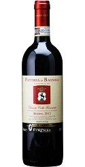キアンティ コッリ フィオレンティーニ リセルヴァ フルボディ 赤ワイン