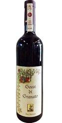 亜硫酸無添加 フォリチェロ ゴッチェ ディ グラナート センツァ ソルフィティ 赤ワイン