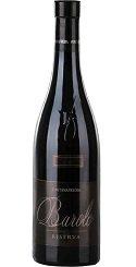 送料無料 熟成 フォンタナフレッダ バローロ リゼルヴァ 2007 フルボディ 赤ワイン