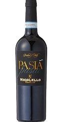 ランゲ ロッソ パシア 2005 ニコレッロ フルボディ 赤ワイン