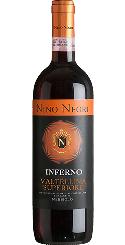 ヴァルテッリーナ スペリオーレ インフェルノ 辛口 赤ワイン